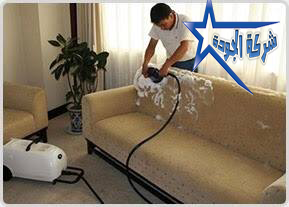 نظافة منازل بالرياض 0559890926