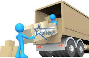 نقل اثاث بالرياض شركة الجوده باقل الاسعار فقط اتصل على 0559890926